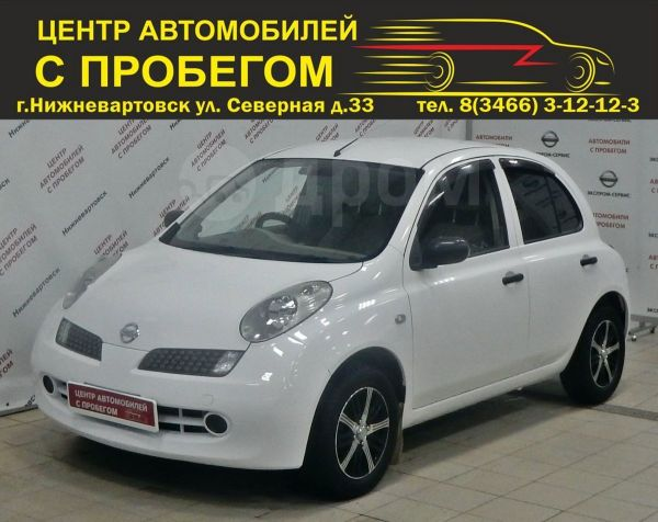 Nissan March, 2005 год, 300 000 руб.