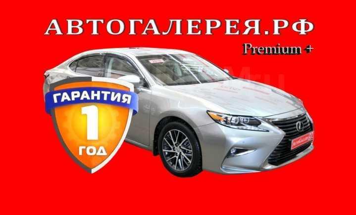 Lexus ES250, 2018 год, 2 398 000 руб.