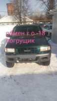 Isuzu MU, 1998 год, 610 000 руб.