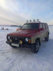 Североуральск Patrol 1992