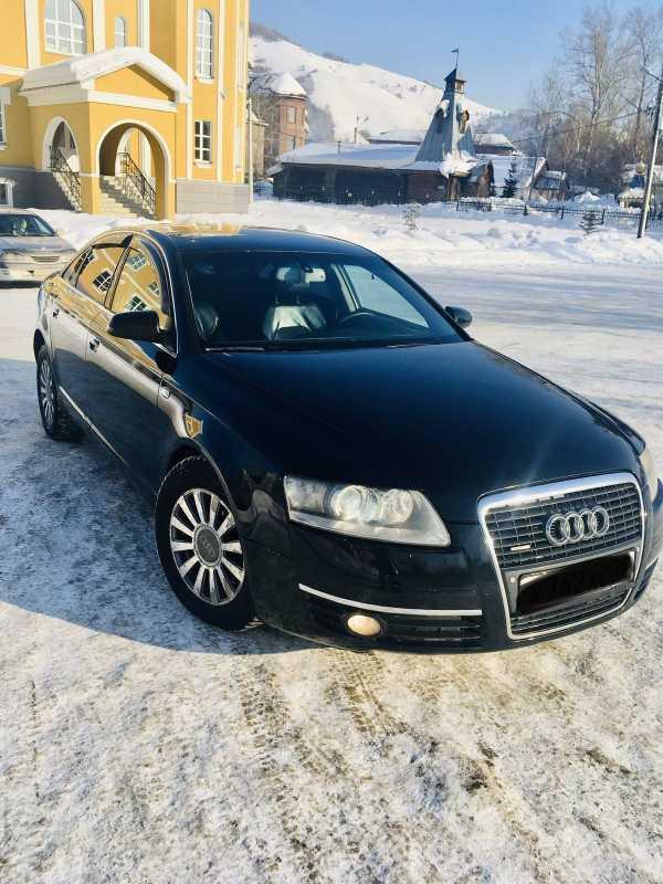 Audi A6, 2005 год, 600 000 руб.