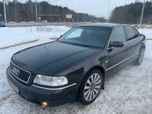 Челябинск A8 1999