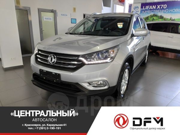 Dongfeng AX7, 2018 год, 1 229 000 руб.