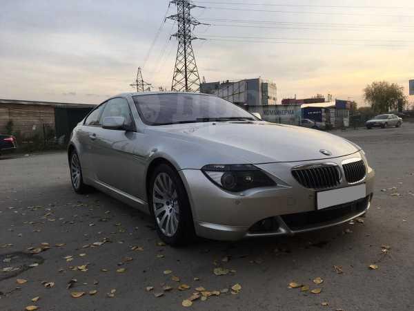 BMW 6-Series, 2005 год, 649 000 руб.