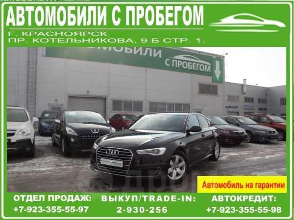 Audi A6, 2015 год, 1 299 000 руб.