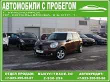 Красноярск Countryman 2013