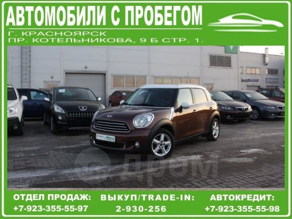Mini Countryman, 2013 год, 777 000 руб.