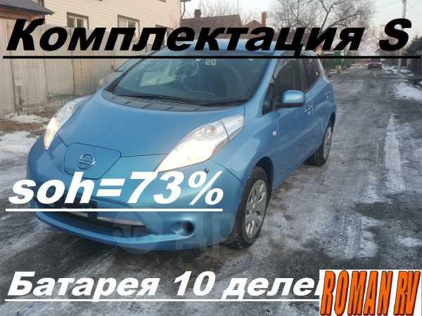 Nissan Leaf, 2014 год, 350 000 руб.
