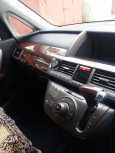 Honda Elysion, 2008 год, 570 000 руб.