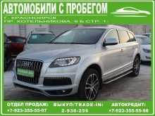 Красноярск Audi Q7 2010