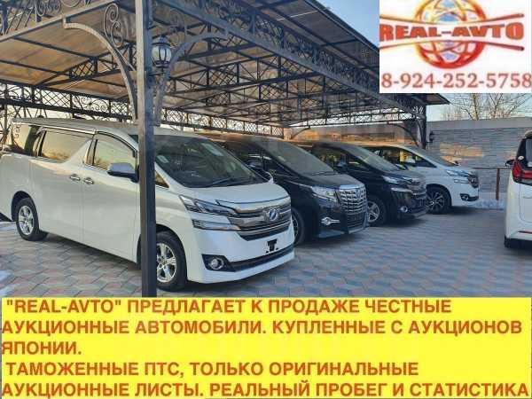 Toyota Alphard, 2016 год, 2 479 999 руб.