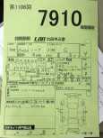 Nissan Leaf, 2012 год, 369 000 руб.