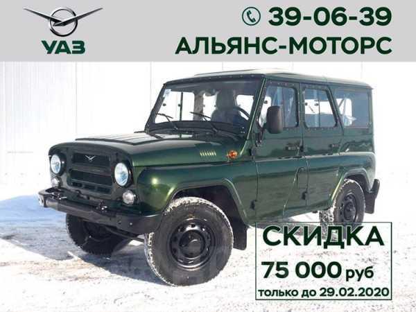 УАЗ Хантер, 2019 год, 673 110 руб.