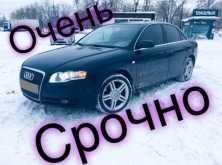 Барнаул Audi A4 2005
