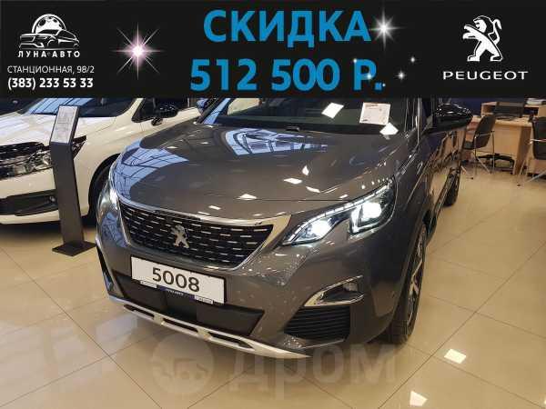 Peugeot 5008, 2018 год, 2 578 500 руб.