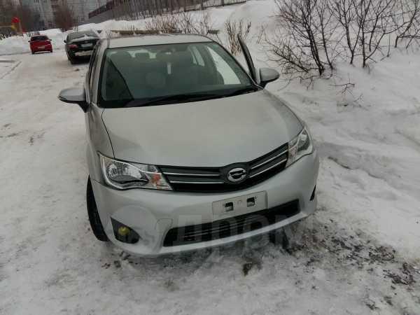 Toyota Corolla Axio, 2015 год, 665 000 руб.