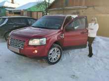 Иркутск Freelander 2007
