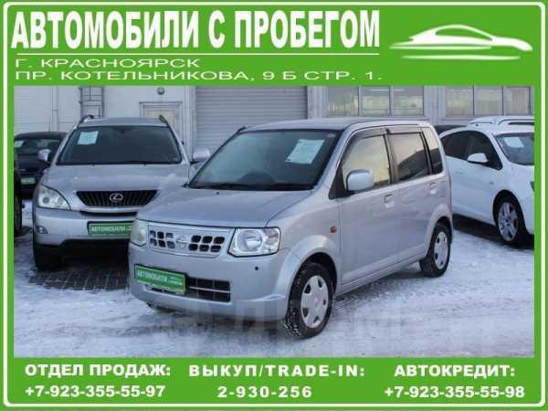 Nissan Otti, 2013 год, 339 000 руб.