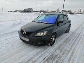 Южноуральск Mazda3 2006