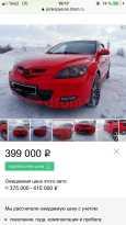 Mazda Mazda3, 2007 год, 250 000 руб.