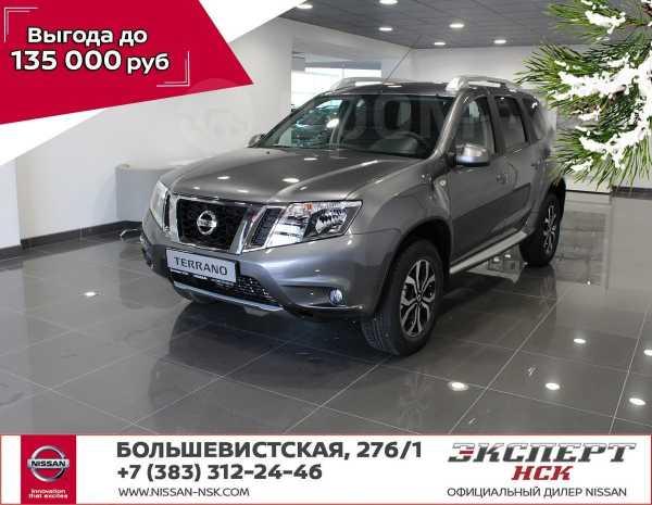 Nissan Terrano, 2019 год, 1 125 000 руб.
