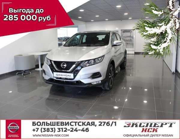 Nissan Qashqai, 2019 год, 1 417 000 руб.