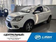Красноярск X50 2018