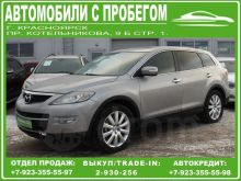 Красноярск CX-9 2007