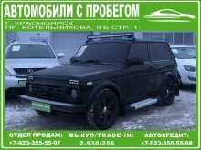 Красноярск 4x4 2121 Нива 2018