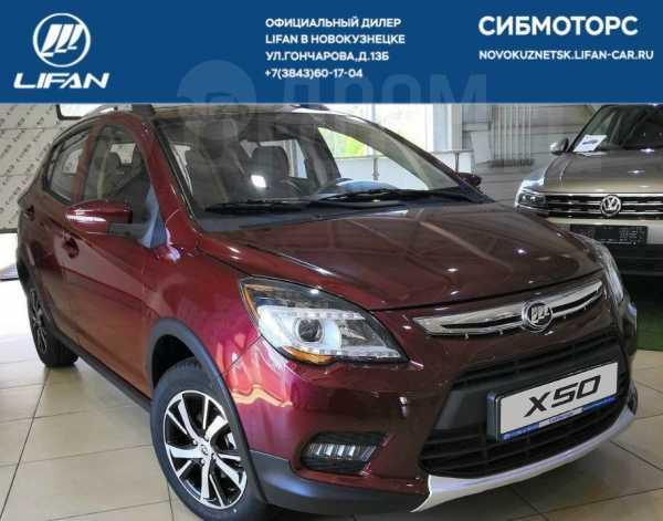 Lifan X50, 2018 год, 644 900 руб.