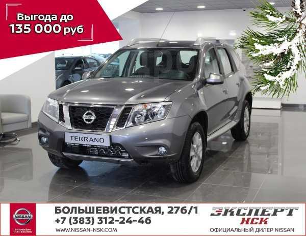 Nissan Terrano, 2019 год, 1 084 000 руб.