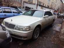 Челябинск Cima 1997