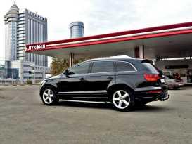 Челябинск Q7 2008