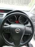 Nissan Lafesta, 2011 год, 689 000 руб.