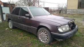 Белореченск E-Class 1992
