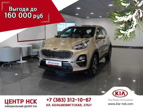 Kia Sportage, 2019 год, 1 534 900 руб.