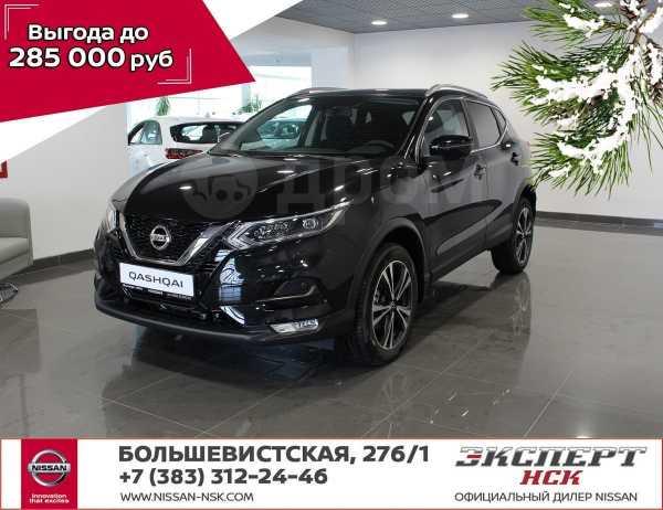 Nissan Qashqai, 2019 год, 1 522 000 руб.