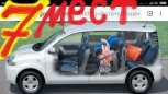 Toyota Sienta, 2004 год, 340 000 руб.