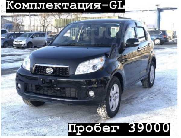 Daihatsu Be-Go, 2014 год, 915 000 руб.