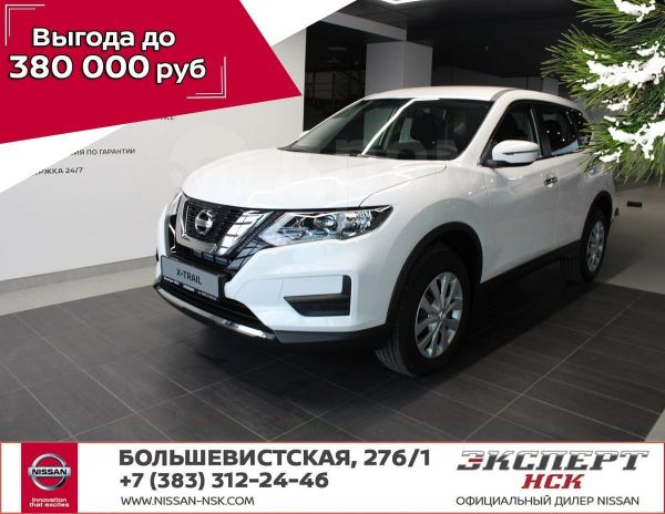 Nissan X-Trail, 2019 год, 1 311 000 руб.
