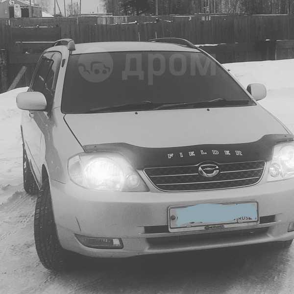 Toyota Corolla Fielder, 2000 год, 330 000 руб.