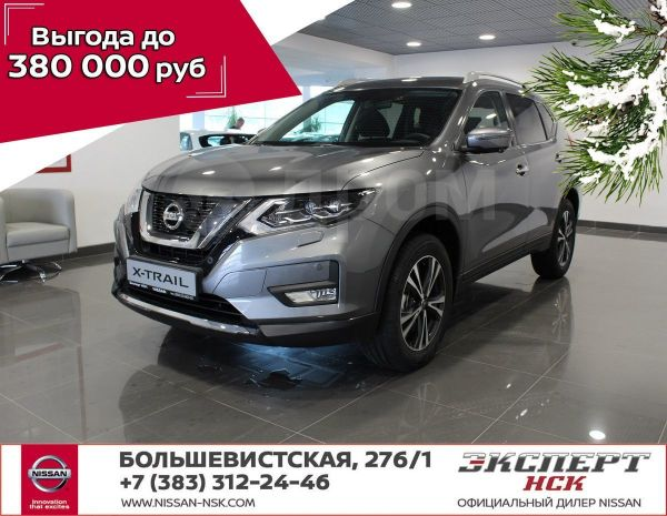 Nissan X-Trail, 2019 год, 1 698 000 руб.