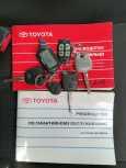 Toyota Corolla, 2006 год, 432 000 руб.