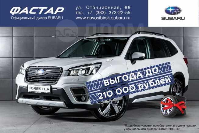 Subaru Forester, 2019 год, 2 479 900 руб.