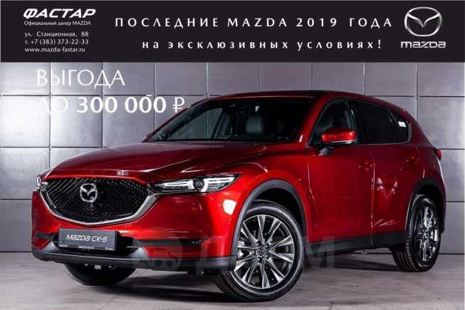 Mazda CX-5, 2019 год, 2 252 000 руб.