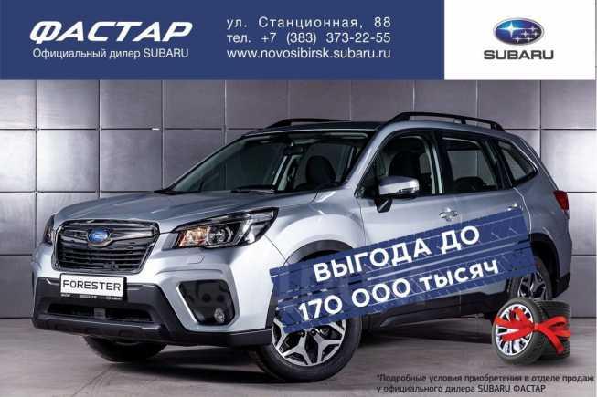 Subaru Forester, 2019 год, 2 029 900 руб.