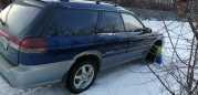 Subaru Legacy, 1997 год, 100 000 руб.
