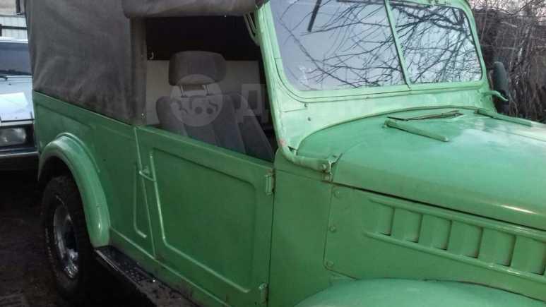 ГАЗ 69, 1965 год, 84 000 руб.