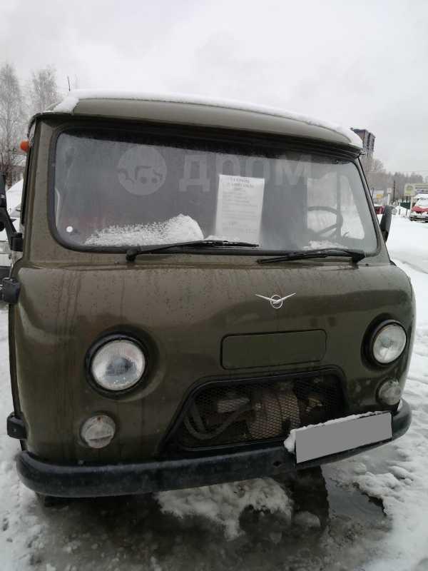 УАЗ Буханка, 2007 год, 169 000 руб.