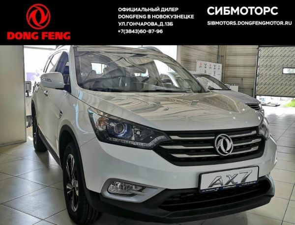 Dongfeng AX7, 2019 год, 1 199 000 руб.